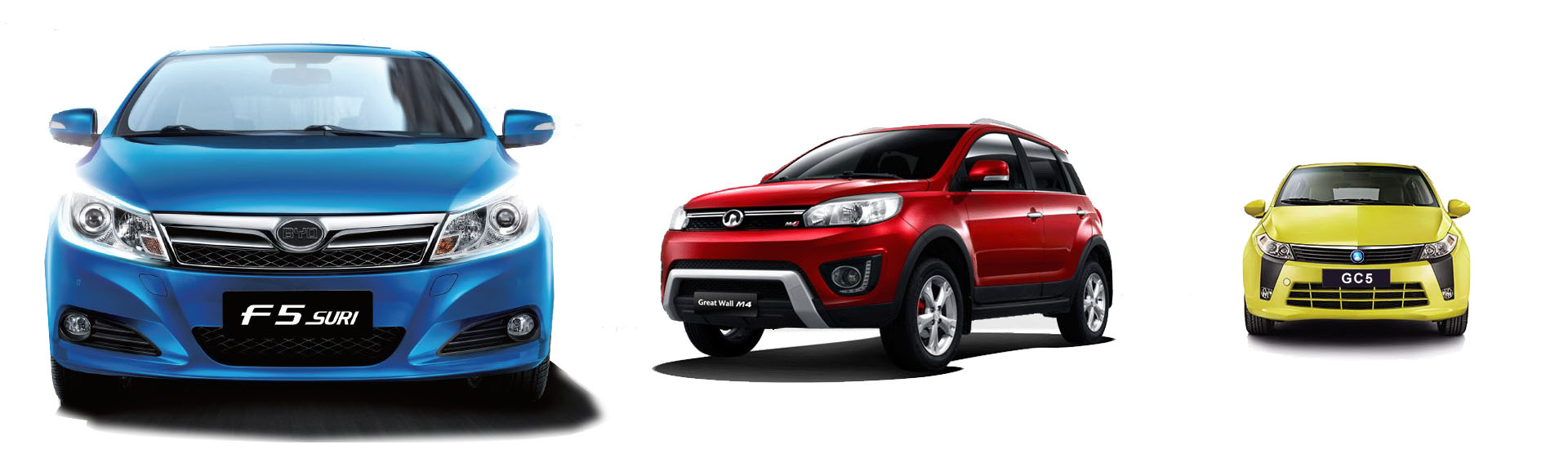 中国車の輸入
