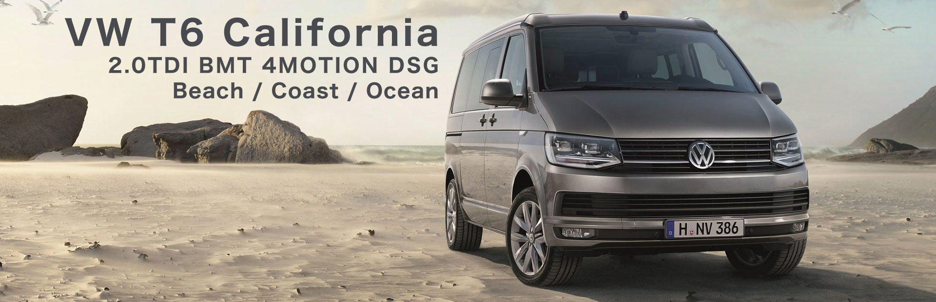 VW T6 California 2.0TDI BMT 4MOTION DSG