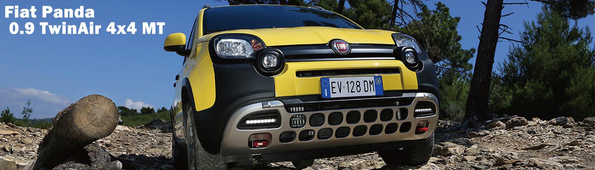 Fiat Panda 0.9 TwinAir 4x4 MT